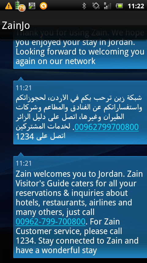 Welcome SMS Zain Jordan