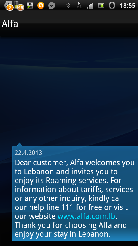 Welcome SMS Alfa Lebanon